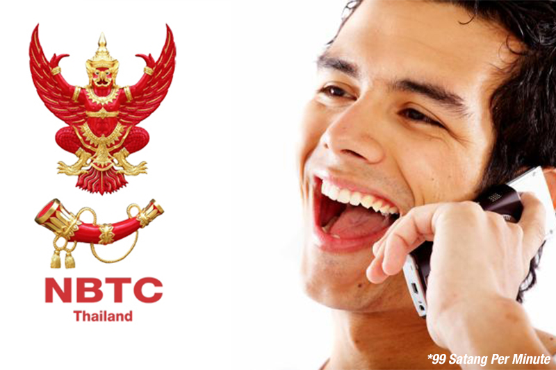 how to call from australia to thailand mobile