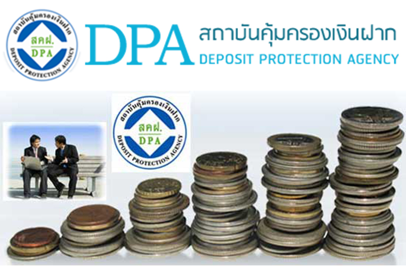 Deposit Protection Agency -- accounting services Phuket